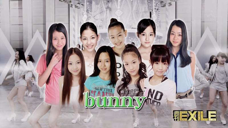 A nova unidade: bunny